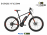 B-CROSS HF CX 500